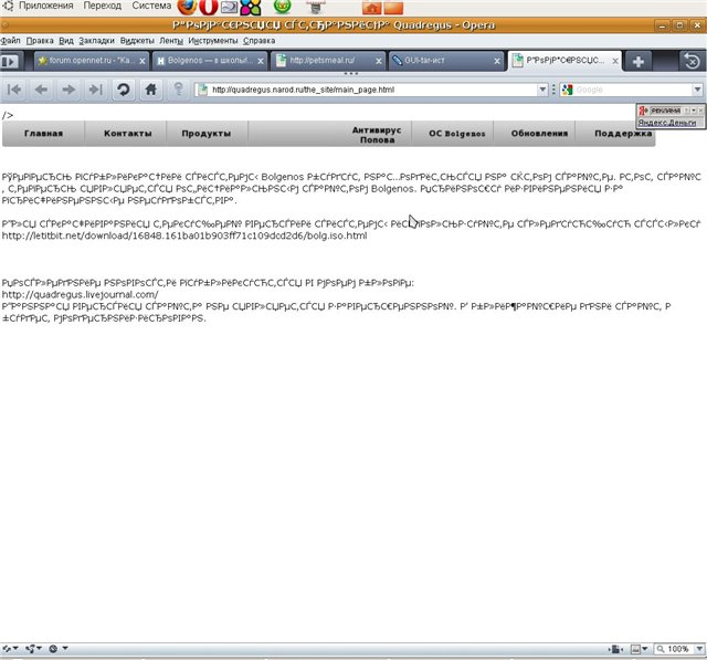 Денис Попов в совершенстве владеет html